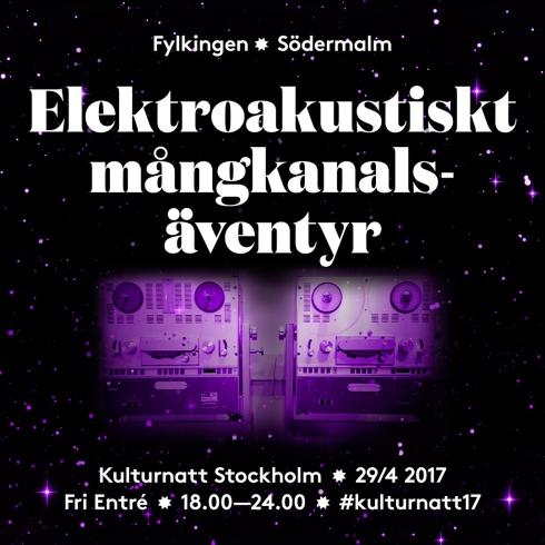 VEMS Kulturnatt Stockholm 2017
